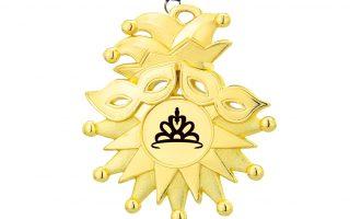 Wie wordt de nieuwe prinses? Win de Ikwiesutwel-medaille!